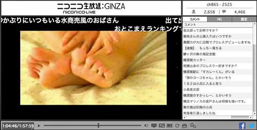 0313kuradan_niko01.jpg