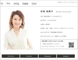 0313shimazaki_main.jpg