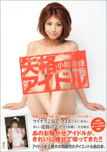 0314kosaka_main.jpg