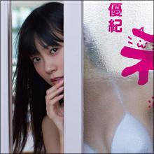 渡辺美優紀の熱愛報道に怒り収まらぬファン、お相手・藤田富の出演イベントに突撃予告