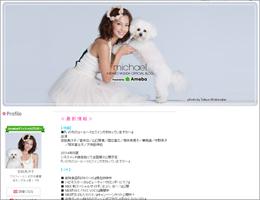 0314yasudami_main.jpg