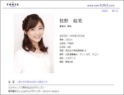 0316makino_main.jpg