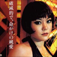 鈴木杏、広末涼子の代役で大河初出演もネット上からは辛辣なコメントも…