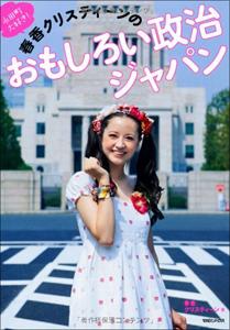 0317harukachi_main.jpg