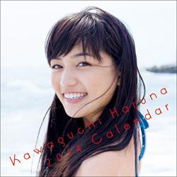 0317kawaguchi_main.jpg