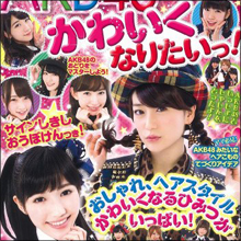 読モに食われまくり? NMB48・渡辺美優紀のお泊り愛騒動が意外な疑惑に発展