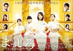 0318masshiro_main.jpg