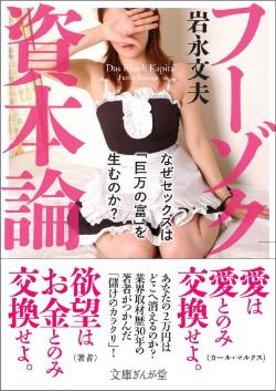 0319fuzoku_main.jpg