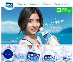 0319kuroshima_main.jpg