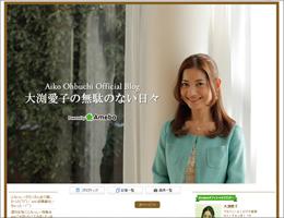 0319ohbuchi_main.jpg
