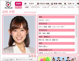 0319yamasaki_main.jpg