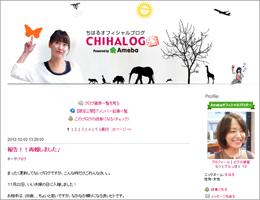 0324chiharu_main.jpg