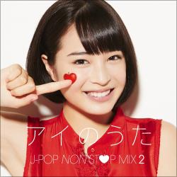 0324hirose_main.jpg