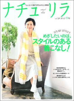 0326suzuki_main.jpg