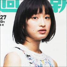 新進気鋭の女優・門脇麦、二世俳優・太賀との熱愛発覚! 公私ともに順調で本格ブレイクも間近?