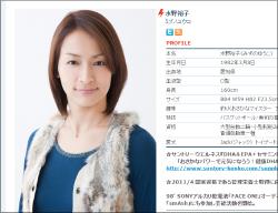0330mizuno_main.jpg