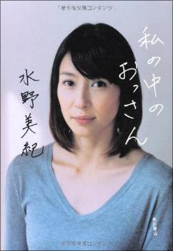 0401mizuno_main.jpg