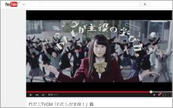 0401takahashi_main.jpg