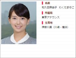 0401wakuta_main.jpg