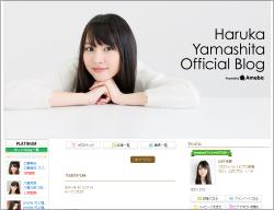 0407yamashita_main.jpg