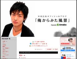 0408nakamura_main.jpg