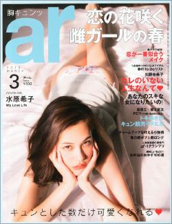 0409mizuhara_main.jpg