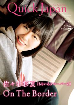 0410momokuro_main.jpg