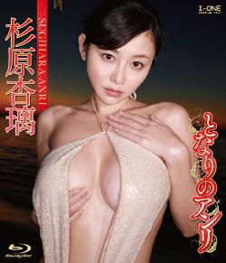 0410sugihara_main.jpg