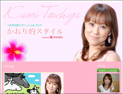 0410tuchiya_main.jpg