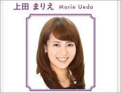0413ueda_main.jpg
