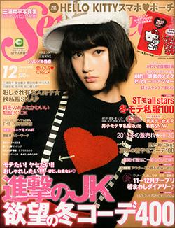0414hashimoto_main.jpg