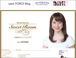 0414kawata_main.jpg