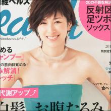 """クールな大人の女性から癒し系ママ女優へ! 吉瀬美智子、不慣れなバラエティで""""おろおろする姿""""が可愛いすぎると評判"""
