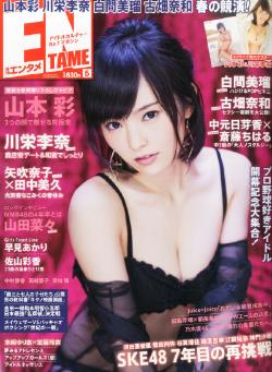 0415yamamoto_main.jpg
