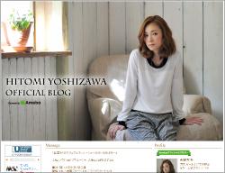 0416yoshizawa_main.jpg