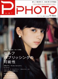 0417chujo_main.jpg
