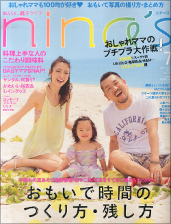 0417kinoshita_main.jpg