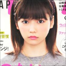 AKB48・島崎遥香、ライバルの存在を完全否定! 素直すぎる発言でロンブー淳と異次元トーク