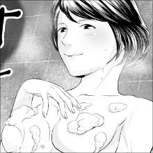 【ネットナンパ】ノッリノリで混浴に応じてくれたOLさんとキャッキャウフフ♪