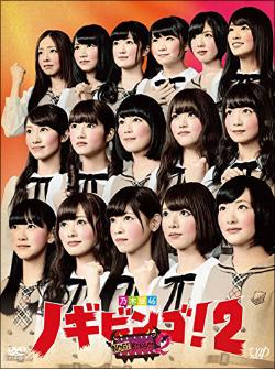 0427nogisaka_main.jpg