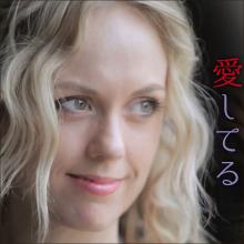 『マッサン』エリー役のシャーロット、ヘアヌード&全裸濡れ場を披露していた過去にファン衝撃! 朝ドラヒロインのイメージから脱却で大きな分岐点