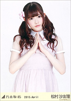 0428matumura_main.jpg