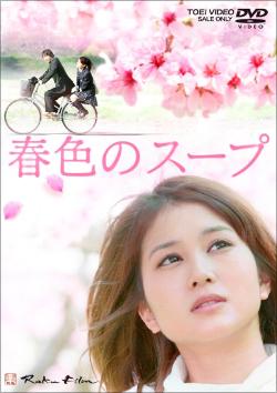 0430satugawa_main.jpg