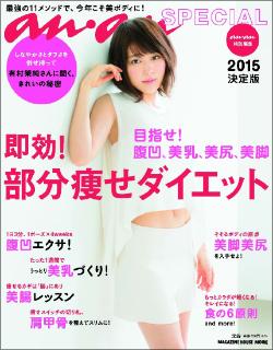 0501arimura_main.jpg