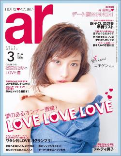 0501ishihara_main.jpg