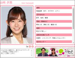 0501yamasaki_main.jpg