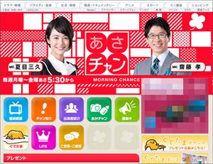 0502asachan_main.jpg