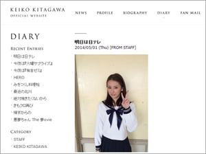 0502kitagawa_main.jpg