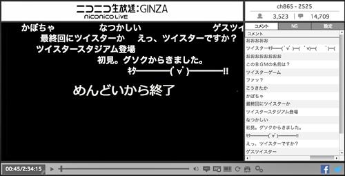 0502kuradan_niko02.jpg