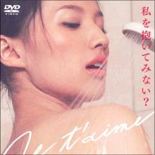 美人女優・芦名星、ミステリアスな雰囲気を覆す熱烈なラーメン愛!
